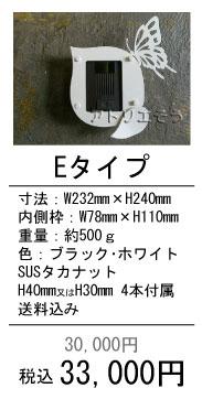 おしゃれなステンレス製の葉のモチーフのインターホンカバーの説明写真。錆に強いステンレス製インターホンカバー。