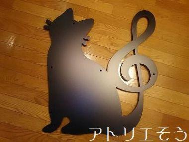 猫+ト音記号妻飾り。ステンレス製妻飾り。