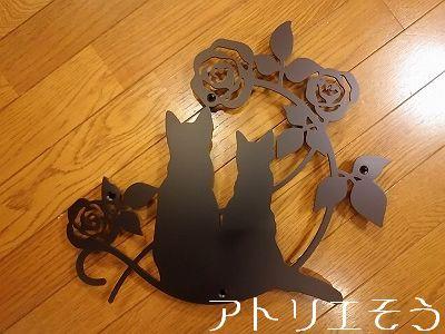 猫2匹と薔薇の妻飾り 。ステンレス製妻飾り。