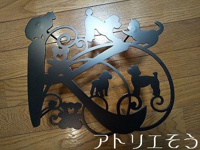 イニシャルK+プードル+猫+熊飾り。ステンレス製飾り。