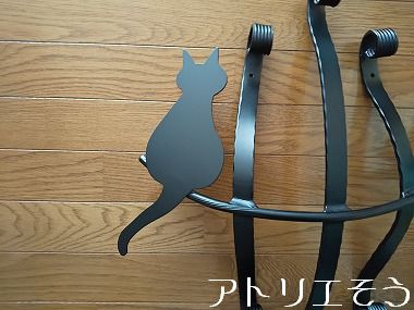 太猫妻飾り 。アルミ製猫妻飾り。