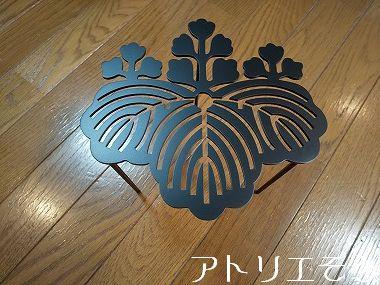五三桐家紋飾り 。和風家紋飾り。