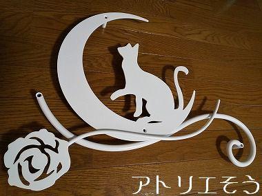 猫と薔薇妻飾り③。錆に強いステンレス製妻飾り。白塗装