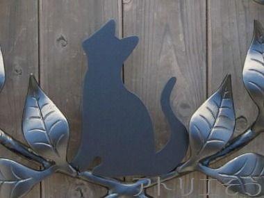 12-猫妻飾り 。錆に強いアルミ製妻飾り。