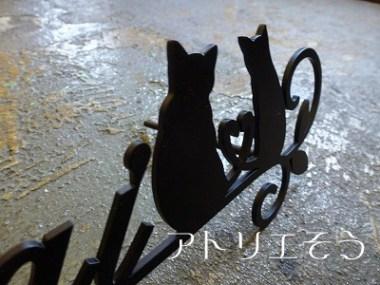 120:猫ハート表札猫5匹妻飾り 。錆に強いステンレス製妻飾り。