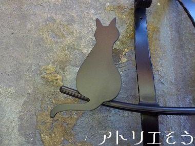29-猫妻飾り 。錆に強いアルミ製妻飾り。