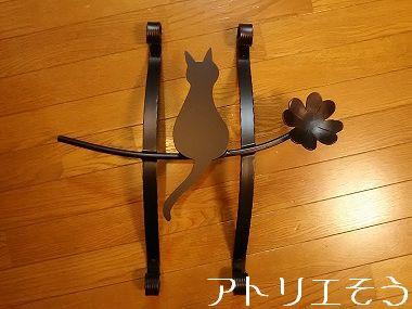 33-猫妻飾り 。錆に強いアルミ製妻飾り