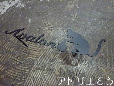 ①猫モチーフのインターホンカバー