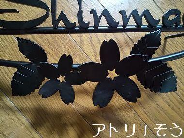 アメリカンコッカースパニエルとエキゾチックショートヘアーと桜の表札