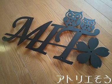 ふくろう+NIT+桜妻飾り 。錆に強いステンレス製妻飾り