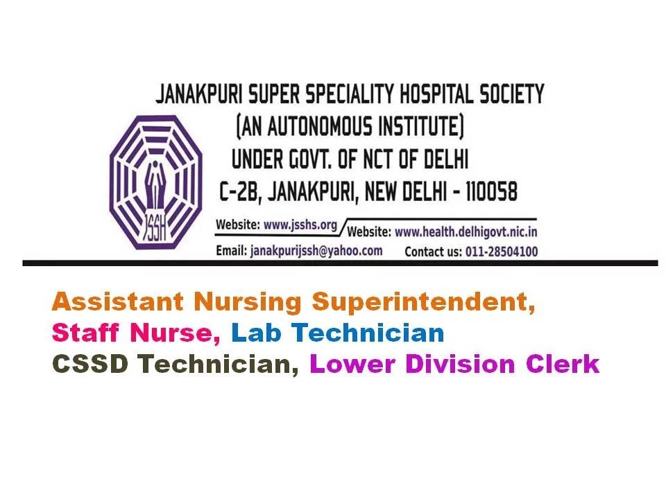 Latest Govt Staff Nurse Vacancy