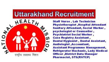 NHM Staff Nurse Recruitment