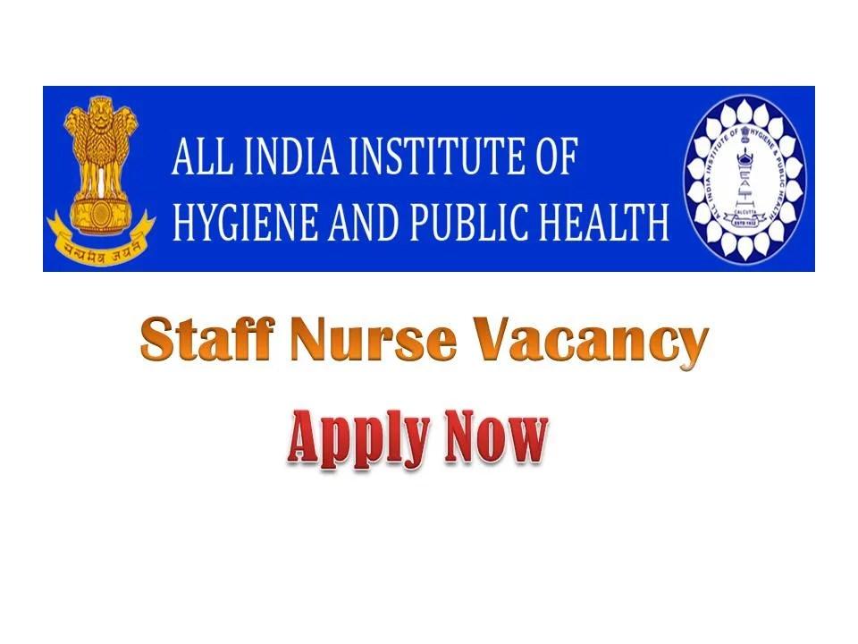 AIIHPH Recruitment