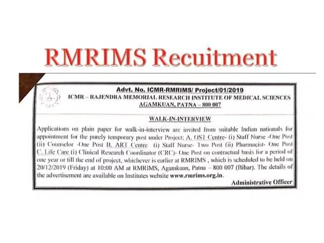 RMRIMS Recuitment