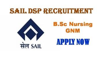 SAIL DSP Recruitment 2020