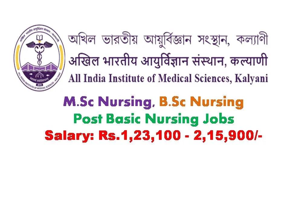 AIIMS Kalyani Recruitment