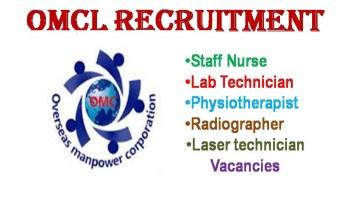 OMCL Staff Nurse Recruitment