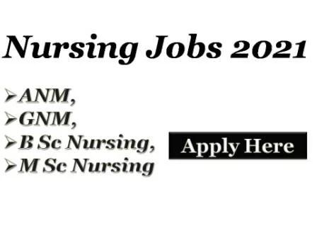 NHM Staff Nurse Vacancy 2021
