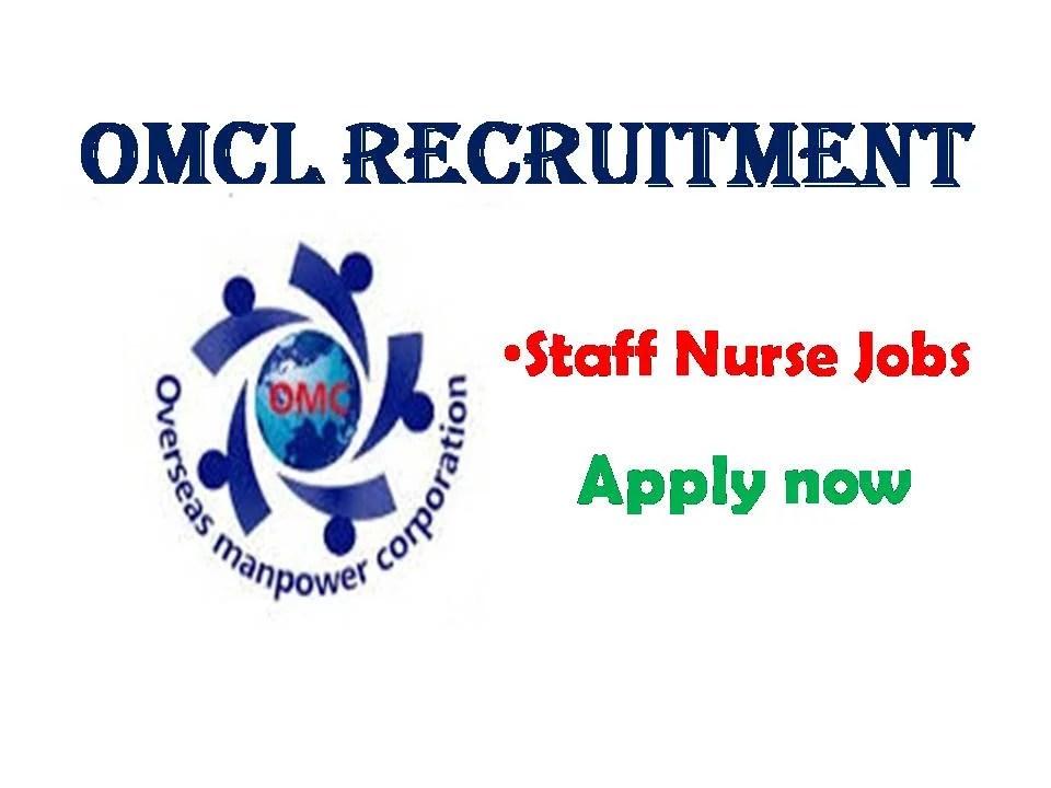 OMCL Recruitment 2021