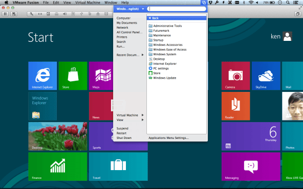 VMware Fusion 5: Application Menu