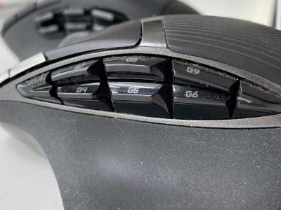 Logitech G602 side buttons