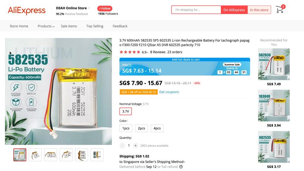 582535 3.7v li-ion battery for yi dashcam