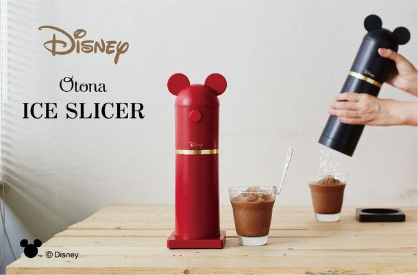 DisneyシリーズOtonaかき氷器