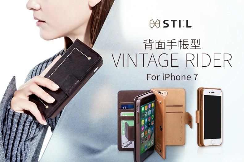 個STI:L、背面手帳型iPhone7ケース