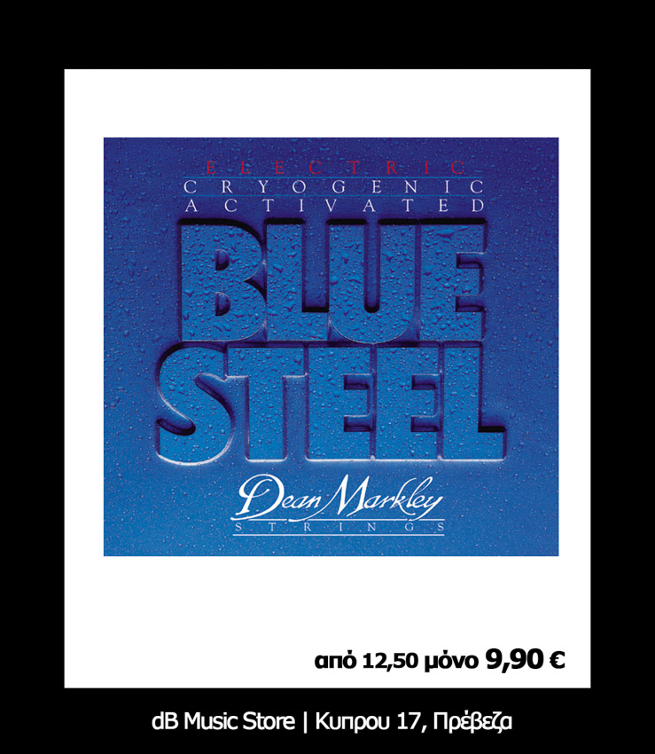 bluesteelstrings