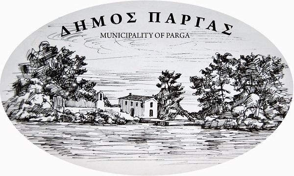Στη… φόρα τα πρακτικά από το δημοτικό συμβούλιο Πάργας στις 15 Απριλίου – «Ξέσπασμα» Νάστα για χρέη – Η εμπλοκή του ιδρύματος Βασιλά
