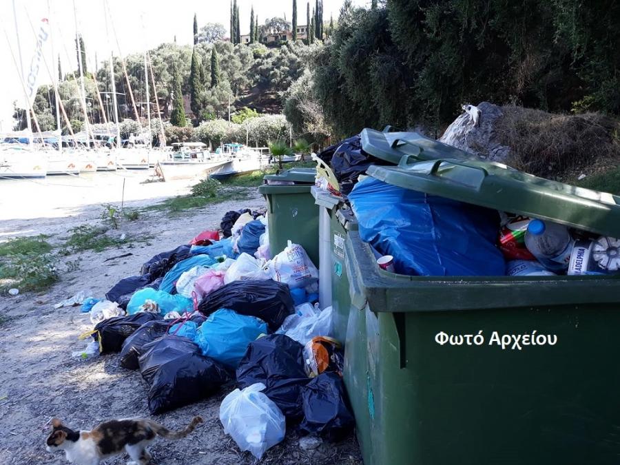 Ιδιωτική εταιρεία θα αναλάβει για 5 μήνες την αποκομιδή των σκουπιδιών στην Πάργα