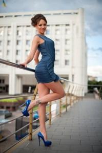 loving Ukrainian bride from city Cherkassy  Ukraine