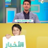 Custom typography / typeface design arabic and latin as used on screen for the new Jeem Television, the children museum of al jazeera. Matchmaking of a bilingual typeface