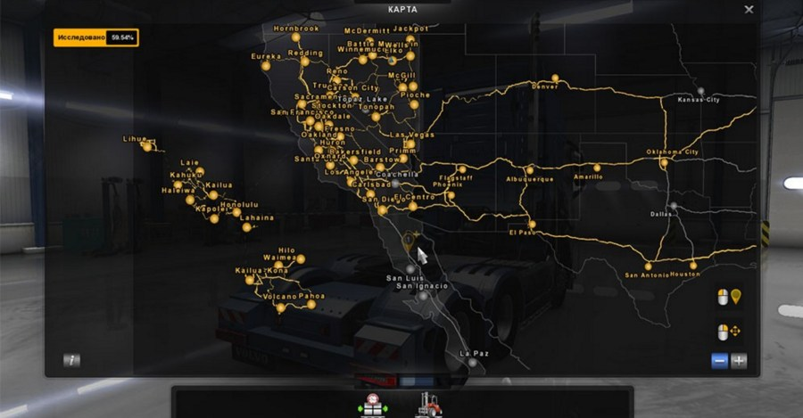 Combination map Coast to Coast v1 6   mexican 1 2 for ATS   ATS Mod     Combination map Coast to Coast v1 6   mexican 1 2 for ATS