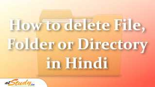 How to delete File