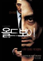 Oldboy (2003) Theatrical Poster