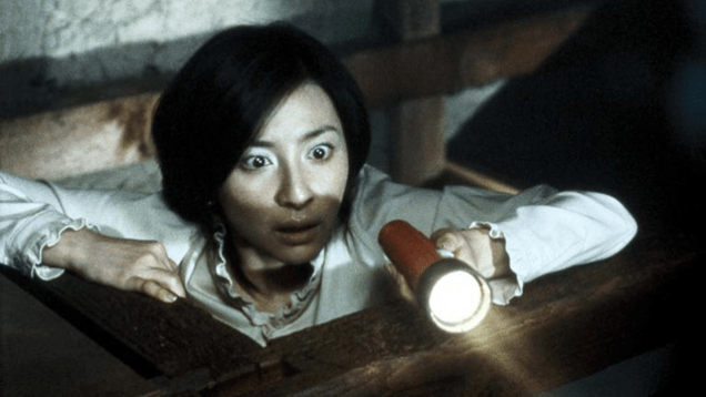 Ju-on: The Grudge (2002)