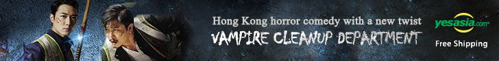 Vampire Cleanup Department - YesAsia.com
