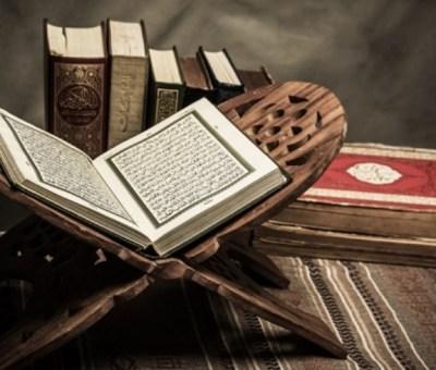 Mensyukuri Nikmat al-Qur`an