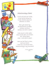 Going crazy in your classroom? This poem's for you. Attentionology Please!