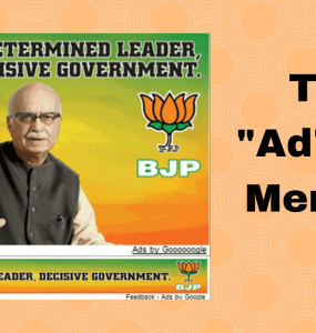 LK Advani Google Ads