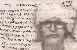 bhikhari thakur,bhikhari thakur images,bhikhari thakur songs,