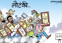 intolrance,award wapsi,intolrance in india