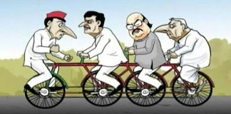up election,politcal stories,up election 2017,samajwadi party