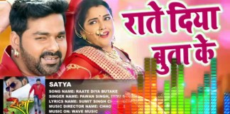 hostory of bhojpuri music