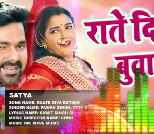 hostory of bhojpuri music