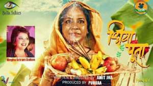 bhojpuri film,bhojpuri movie,bhojpuri video,bhojpuri film video