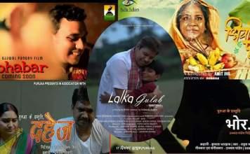 bhojpuri film,bhojpuri movie,