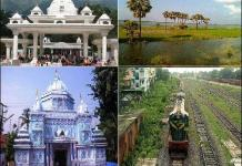 tourist places in katihar