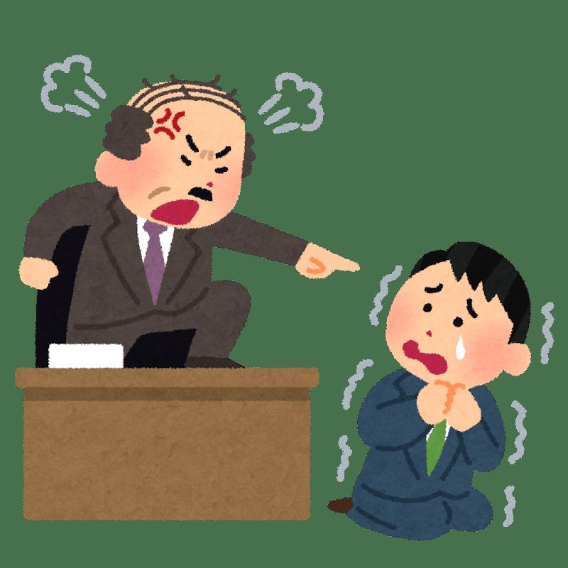 退職時の「この業界では二度と働けなくしてやる」の脅迫は無視すべき!